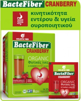 Holistic Med Bactefiber Cranberry Powder 94gr