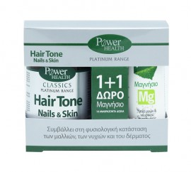 Power Health Classics Platinum Hair Tone Nails & Skin 30caps + Δώρο Power Health Magnesium 10tabs