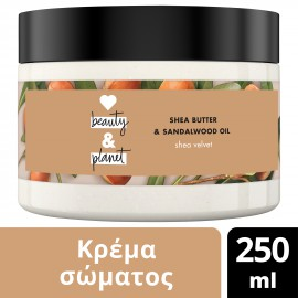 Love Beauty and Planet BODY BUTTER SHEA BUTTER 250ML