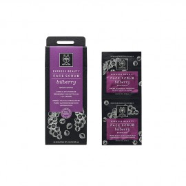 Apivita Express Beauty New Face Scrub Bilberry 2x8ml