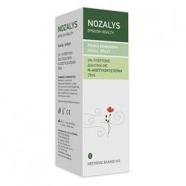 Epsilon Health Nozalys Nasal Spray 20ml