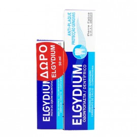 Elgydium Set Antiplaque Toothpaste 100ml + Δώρο Antiplaque Toothpaste 50ml
