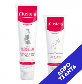 Mustela Promo Maternite Stretch Marks Prevention Cream 150ml + Mustela Maternite Light Legs Gel 125ml + Δώρο Τσάντα