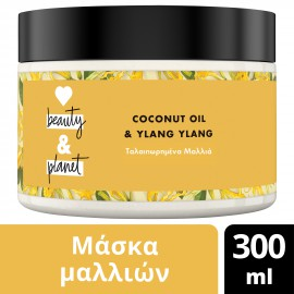 Love Beauty and Planet ΜΑΣΚΑ YLANG ΤΑΛΑΙΠΩΡΗΜΕΝΑ 300ML