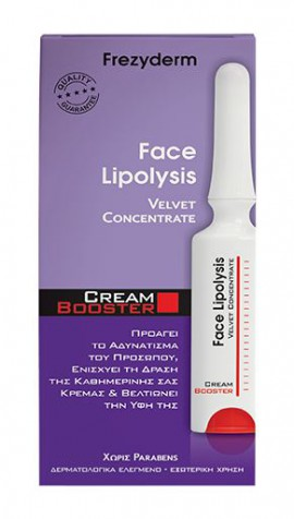 Frezyderm Face Lipolysis Velvet Concentrate Cream Booster 5ml
