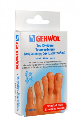 GEHWOL TOE DIVIDERS SMALL 3 IΤΕΜS