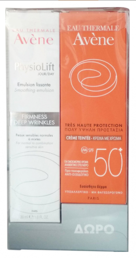 Avene Physiolift Jour Emulsion Lissante 30ml + ΔΩΡΟ Avene Creme Teintee SPF50+ 50ml