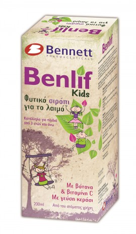 BENNETT BENLIF KIDS HERBAL SYRUP 200ML