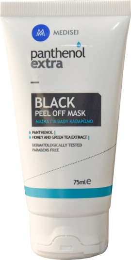 Medisei Panthenol Extra Black Peel Off Mask Μάσκα για Βαθύ Καθαρισμό 75ml