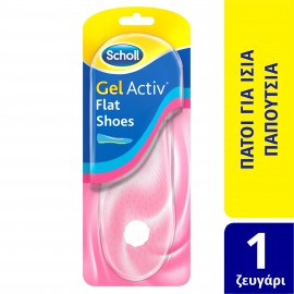 Scholl Gel Activ Flat Shoes (Νο 35-40.5) 2τμχ