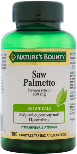 Natures Bounty Saw Palmetto 450mg 100caps
