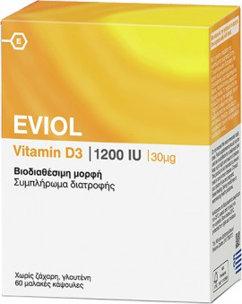 Eviol Vitamin D3 1200IU 30μg 60 soft caps