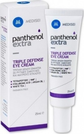 Medisei Panthenol Extra Triple Defense Eye Cream 25ml