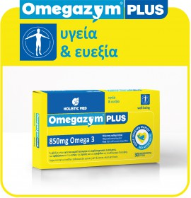 Holistic Med Omegazym Plus 850mg Omega 3 30softgels