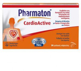 PHARMATON CARDIO ACTIVE 30CAPS
