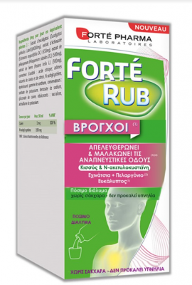 Forte Pharma Forte Rub Sirop 200ml