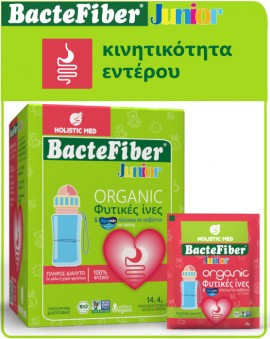 Holistic Med Bactefiber Junior Powder με Γεύση Φράουλα 94gr