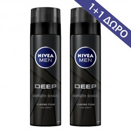 NIVEA MEN Deep Smooth Shave Foam 200ml 1+1 Δώρο