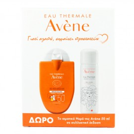 AVENE Reflexe Solaire Παιδικό Spf 50+ 30ml + Δώρο Eau Thermale Cellophane Spray 50ml