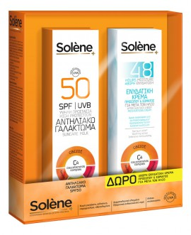 SOLENE BODY MILK SPF50 150ml + AFTER SUN FREE 150ml