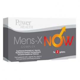 Power Health MENS-X NOW Complex 4tabs