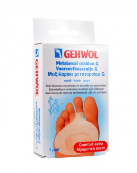 GEHWOL METATARSAL CUSHION G SAMLL 1 PAIR R & L