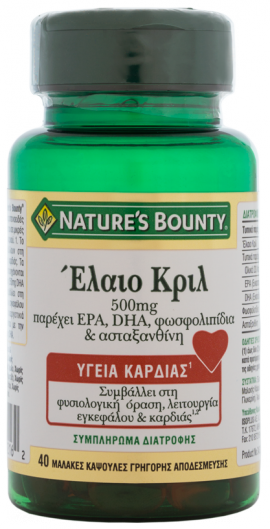 Natures Bounty Έλαιο Κριλ 500mg 40gels