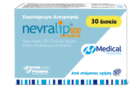 Medical Pharmaquality Nevralip 600 Retard 30tabs