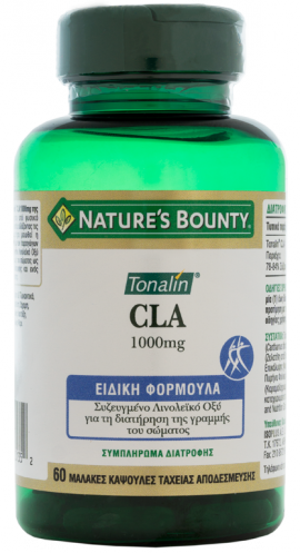 Natures Bounty Tonalin CLA 1000mg 60gels