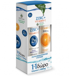 Power Health Zinc plus με Γεύση Λεμόνι 20tabs + Δώρο Vitamin C 500mg 20tabs