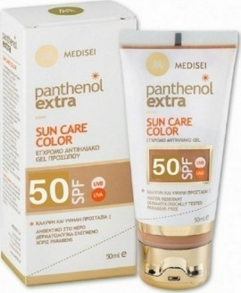 Medisei Panthenol Extra Sun Care Color Tinted Sunscreen Face Gel SPF50 50ml
