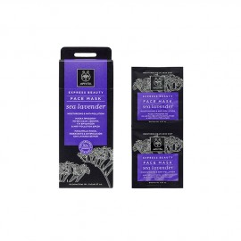 Apivita Express Beauty New Face Mask Sea Lavender 2x8ml