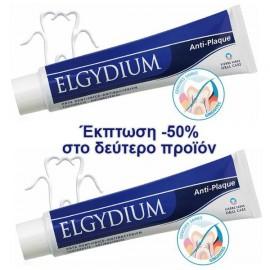 ELGYDIUM ANTIPLAQUE JUMBO ΟΔΟΝΤΟΚΡΕΜΑ 2x100ML