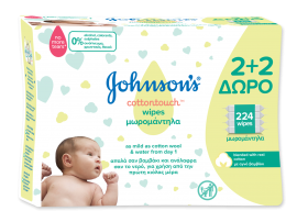 Johnsons Baby Μωρομάντηλα CottonTouch 2+2 ΔΩΡΟ