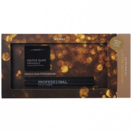 Korres Sparkling Beauty The Gold Eye Set Black Volcanic Minerals Mascara 01 Μαύρο 8ml + Festive Glow Minerals Mettallic - Shine Eyeshadow Χρυσή 1,5gr