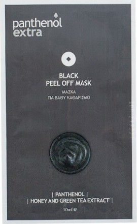 Medisei Panthenol Extra Black Peel Off Mask 10ml