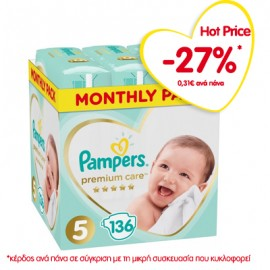 Pampers Premium Care No.5 (11-16 Κg) 136 Πάνες