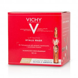 Vichy Liftactiv Hyalu Mask Μάσκα Προσώπου 50ml & Δώρο Liftactiv Specialist Glyco-C Night Peel Αμπούλα 2ml