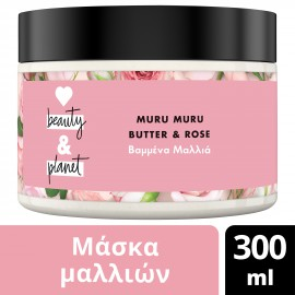 Love Beauty and Planet  ΜΑΣΚΑ ROSE ΒΑΜΜΕΝΑ 300ML