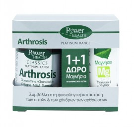 Power Health Classics Platinum Arthrosis 30caps + Δώρο Power Health Magnesium 10tabs