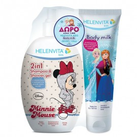 Helenvita Kids 2in1 Shampoo & Shower Gel 500ml Minnie Mouse + Δώρο Helenvita Kids Body Milk 150ml