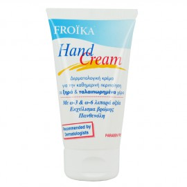 FROIKA HAND CREAM 50ML