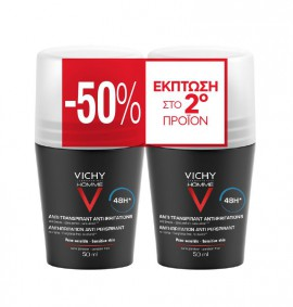 VICHY PROMO DUO DEO ROLL ON HOMME SENSIBLE 48h 2x50ml