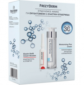 Frezyderm Set Moisturizing Plus Cream 30+ 50ml + Elastin Refill Cream Booster 5ml