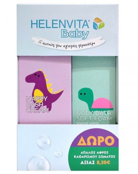 Helenvita Set Baby Nappy Rash Cream 150ml + Δώρο Body Bath Soft Foam 150ml