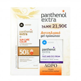 Medisei Panthenol Extra Sun Care Color SPF50 Gel 50ml + Face And Eye Anti Wrinkle Cream 50ml