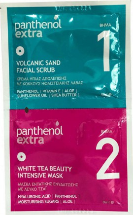 Medisei Panthenol Extra Volcanic Facial Scrub And White Tea Beauty Intensive Mask 2x8ml