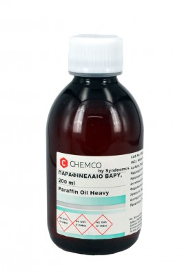 PARAFFIN OIL HEAVY (ΠΑΡΑΦΙΝΕΛΑΙΟ) 200ML