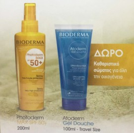 Bioderma Photoderm Max Spray SPF50+ 200ml + ΔΩΡΟ Atoderm Gel Douche 100ml