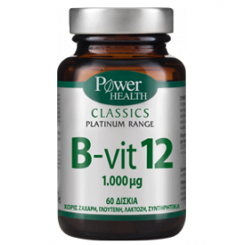 POWER HEALTH Classics Platinum B - Vit 12 1000μg 60 tabs